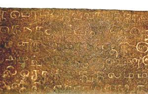 Chola Script